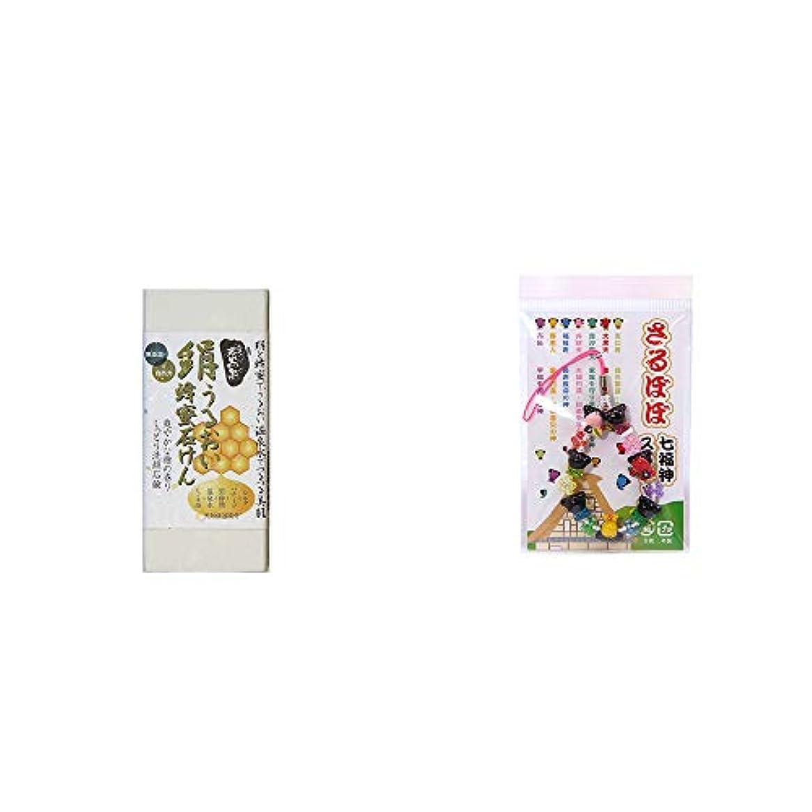 カヌー小屋癒す[2点セット] ひのき炭黒泉 絹うるおい蜂蜜石けん(75g×2)?さるぼぼ七福神ストラップ/縁結び?魔除け //