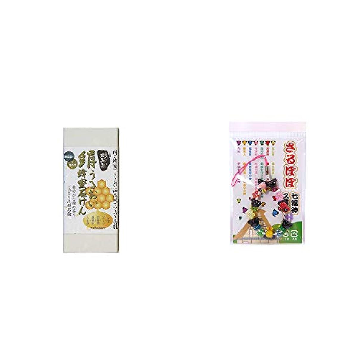 はがきオピエート唯物論[2点セット] ひのき炭黒泉 絹うるおい蜂蜜石けん(75g×2)?さるぼぼ七福神ストラップ/縁結び?魔除け //