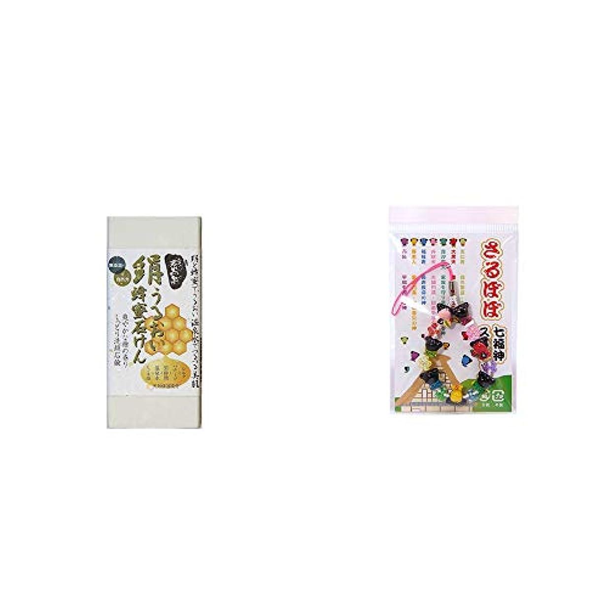 北フライカイト震える[2点セット] ひのき炭黒泉 絹うるおい蜂蜜石けん(75g×2)?さるぼぼ七福神ストラップ/縁結び?魔除け //