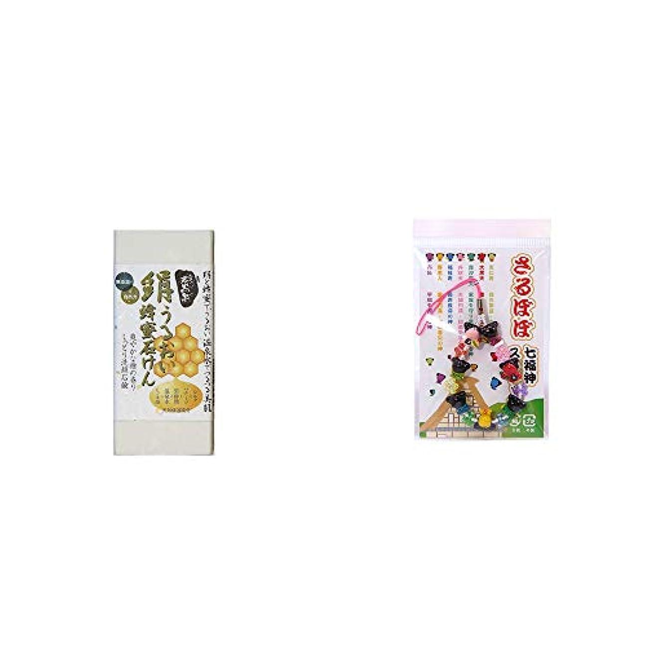 人口フェッチ花瓶[2点セット] ひのき炭黒泉 絹うるおい蜂蜜石けん(75g×2)?さるぼぼ七福神ストラップ/縁結び?魔除け //