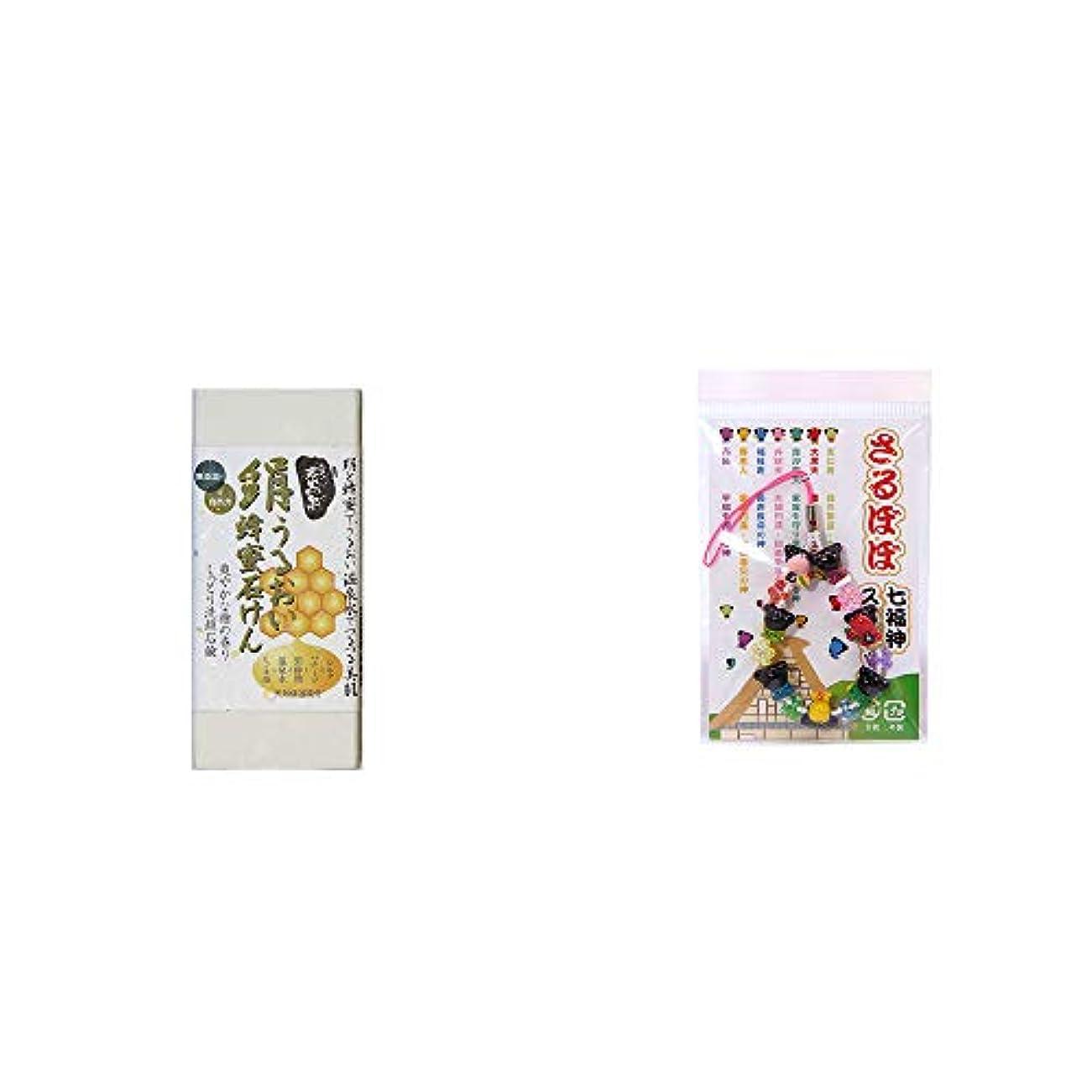 従順な公式ラップ[2点セット] ひのき炭黒泉 絹うるおい蜂蜜石けん(75g×2)?さるぼぼ七福神ストラップ/縁結び?魔除け //