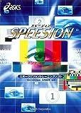 asics SPEESION
