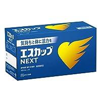【指定医薬部外品】エスカップNEXT 100ml×10本【5個セット(ケース販売)】