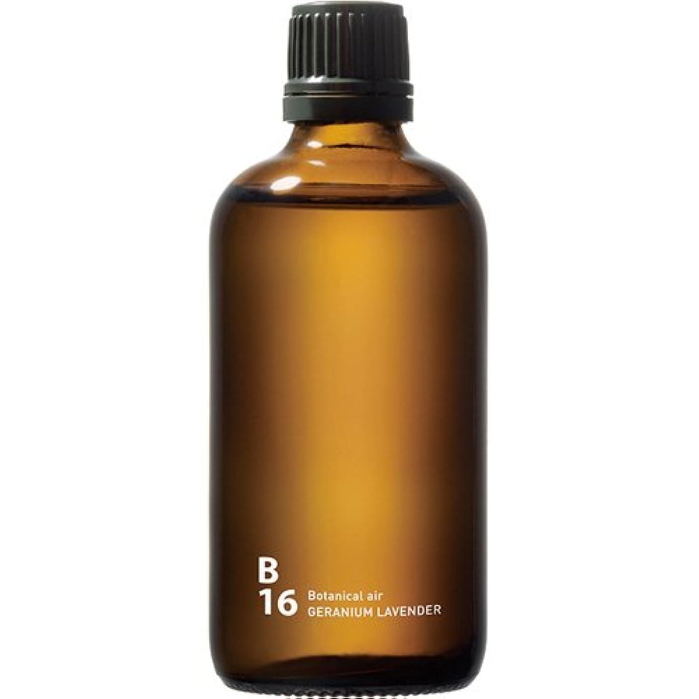 分達成するフラスコB16 GERANIUM LAVENDER piezo aroma oil 100ml