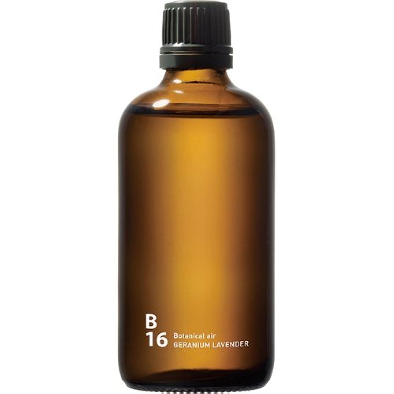 博物館スツールとげB16 GERANIUM LAVENDER piezo aroma oil 100ml