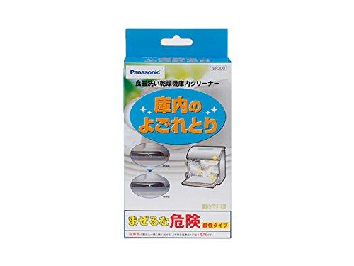 Panasonic 食器洗い乾燥機用庫内クリーナー(150g...