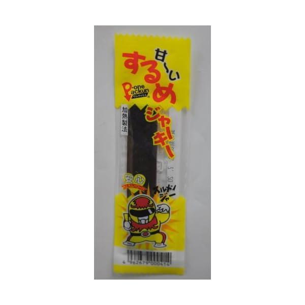 タクマ食品 甘いするめジャーキー 1袋×50袋の商品画像