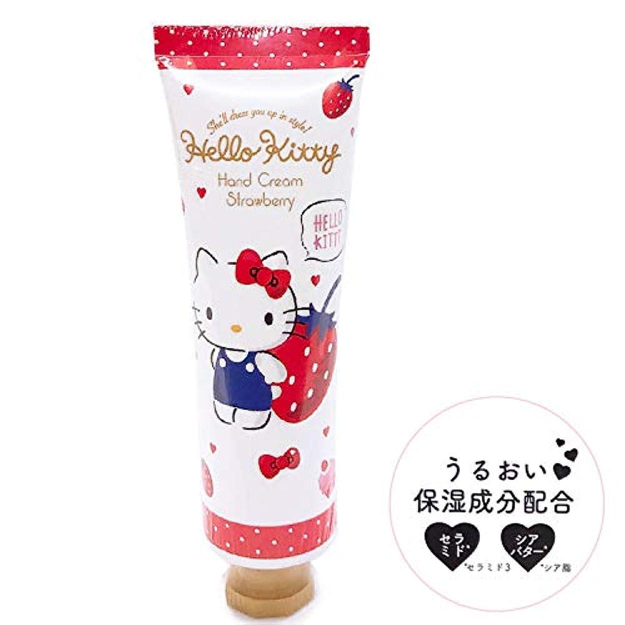 ハローキティ ハンドクリーム ストロベリーの香り [380309]