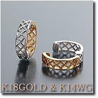 (ダイヤモンドワタナベ)Diamond Watanabe イヤリング ピアリング  K18GOLD(ゴールド) &  K14WG(ホワイトゴールド)&  リバーシブルタイプ  ピアリングの中で小さいサイズ  シンプル網目透かし模様