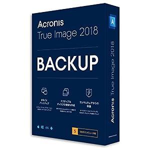 Acronis True Image 2018 5台版
