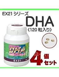 EX21シリーズ DHA 4個セット