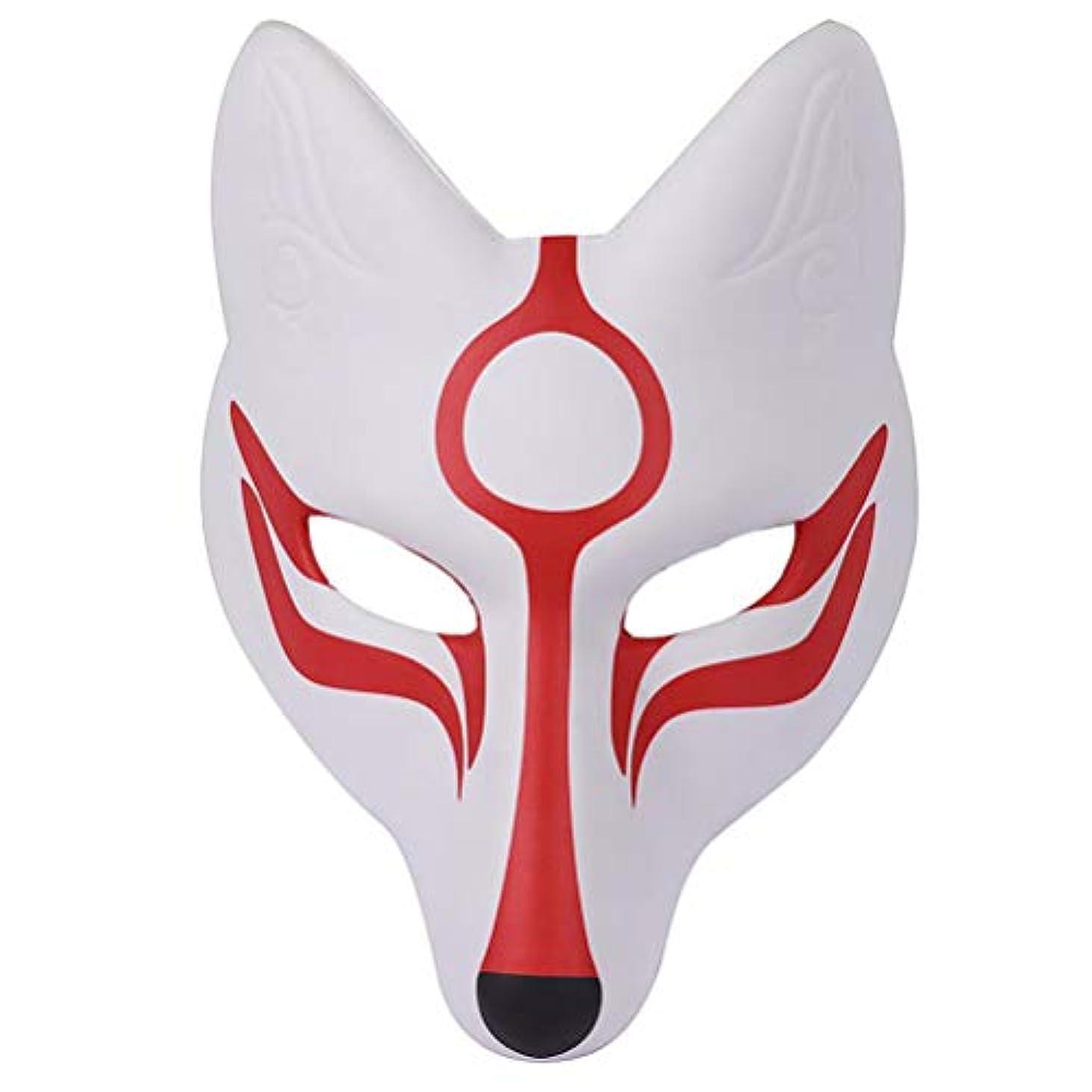 燃料隔離する出力AMOSFUN フォックスマスク日本歌舞伎きつねマスク用男性女性子供ハロウィーン仮装衣装プロップ