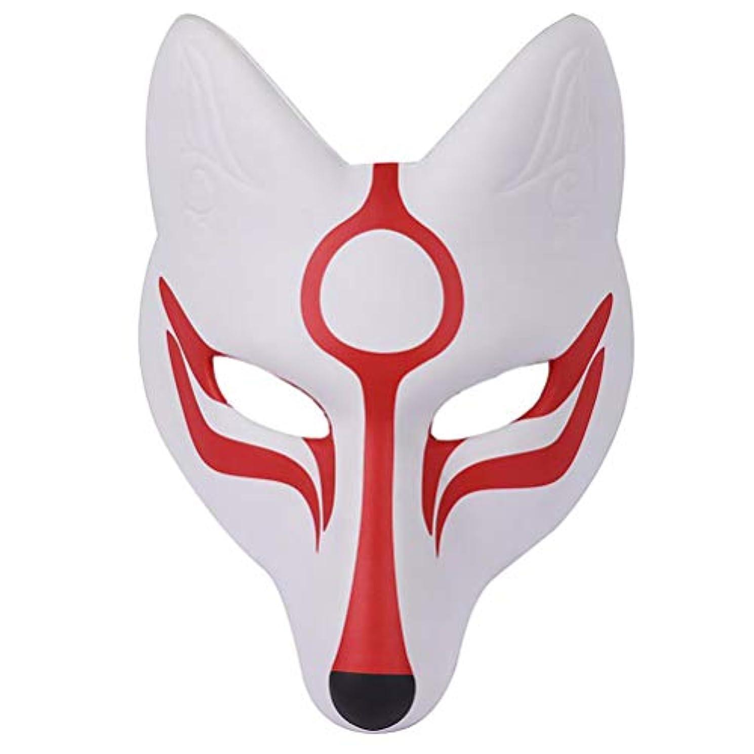欲望自我突破口AMOSFUN フォックスマスク日本歌舞伎きつねマスク用男性女性子供ハロウィーン仮装衣装プロップ