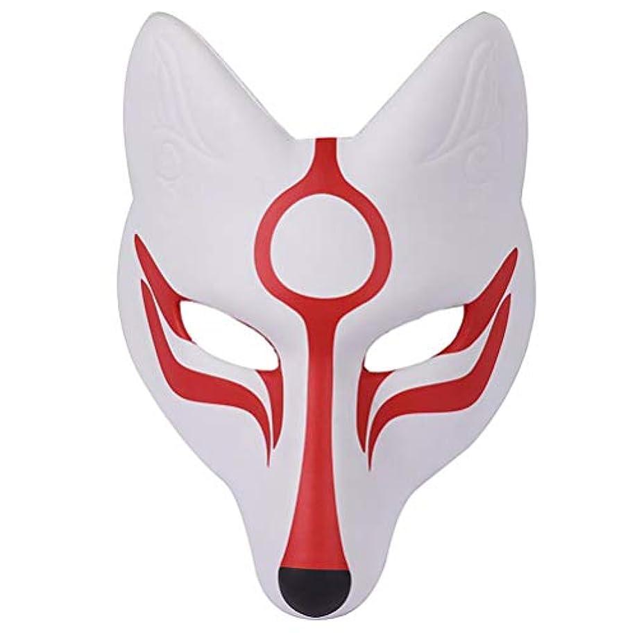 コンチネンタルモットー摘むAMOSFUN フォックスマスク日本歌舞伎きつねマスク用男性女性子供ハロウィーン仮装衣装プロップ