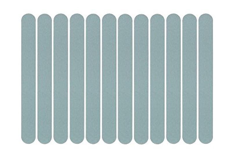 洗練雑品ロッド【12本セット】 2way シャイナー 爪やすり 爪磨き 爪のお手入れ つや出し マニキュア 除去 に