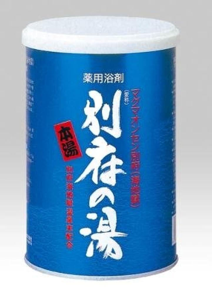 南便利痛い【医薬部外品】 薬用 入浴剤 マグマオンセン 別府 (海地獄) 別府の湯