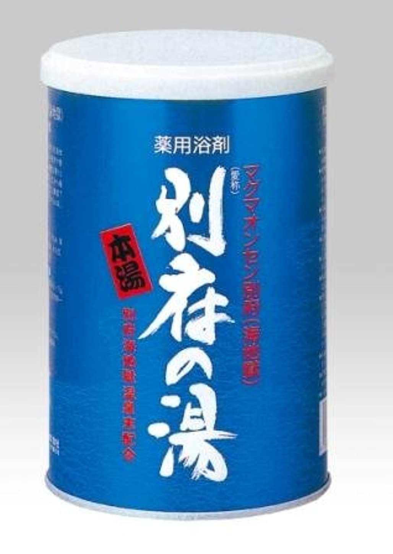 ループタイル肌【医薬部外品】 薬用 入浴剤 マグマオンセン 別府 (海地獄) 別府の湯