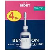 ベネトン ビデ 4P(120ml×4)