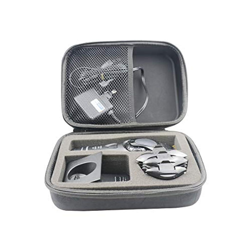 寛大な抵抗盗賊SANVSENパナソニックER-GP80 Kプロフェッショナルヘアクリッパーハードスーツケース