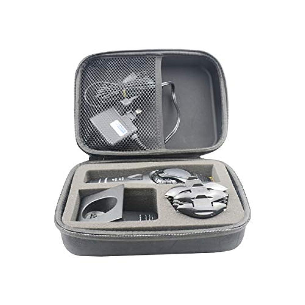識別予感用心するSANVSENパナソニックER-GP80 Kプロフェッショナルヘアクリッパーハードスーツケース