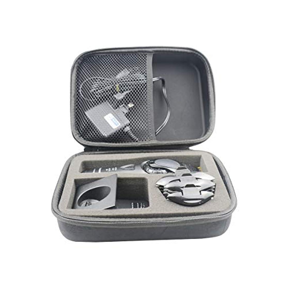 マントペーストグレートバリアリーフSANVSENパナソニックER-GP80 Kプロフェッショナルヘアクリッパーハードスーツケース