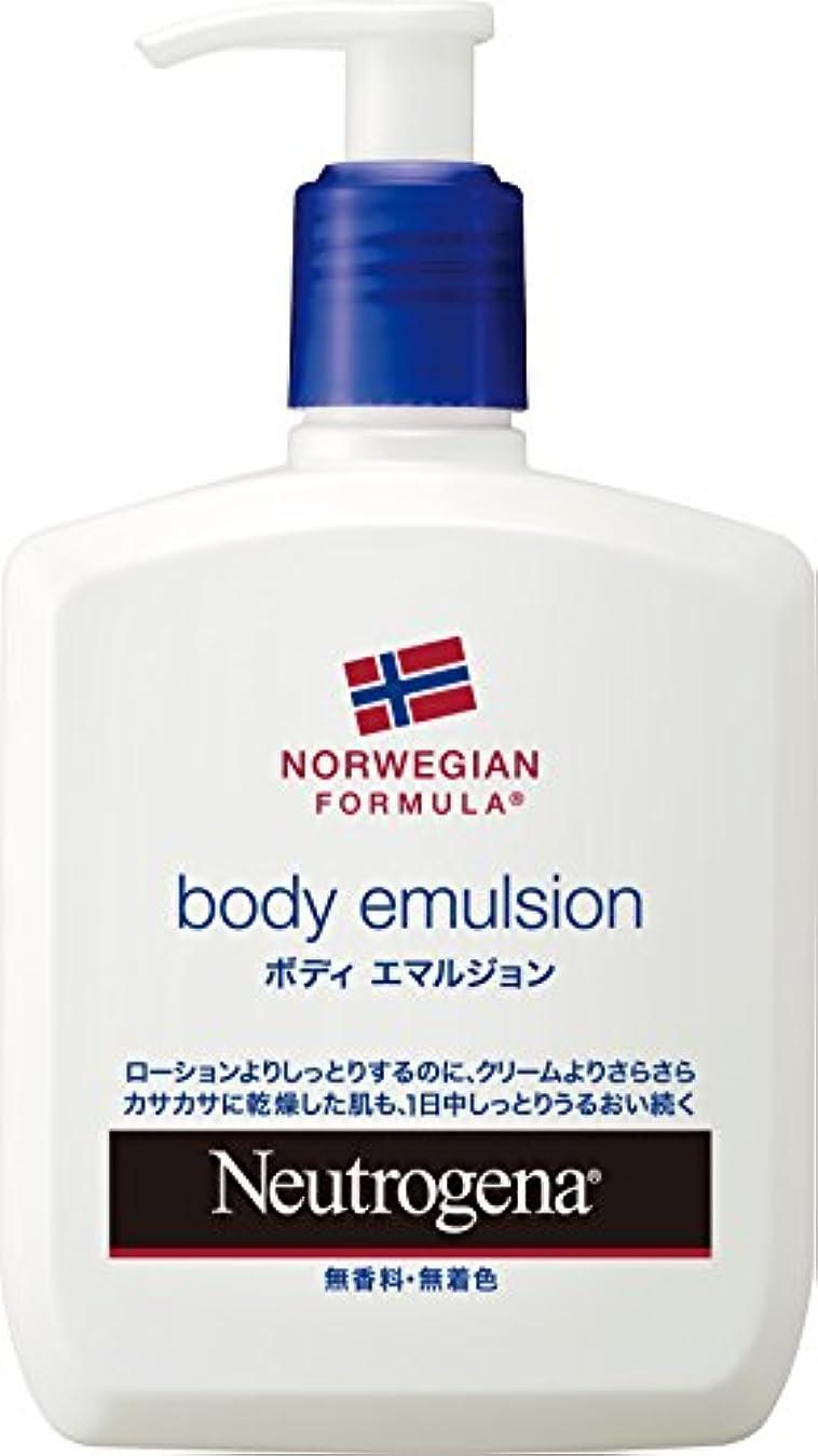 この規制するリムNeutrogena(ニュートロジーナ)ノルウェーフォーミュラ ボディエマルジョン(無香料) 310g