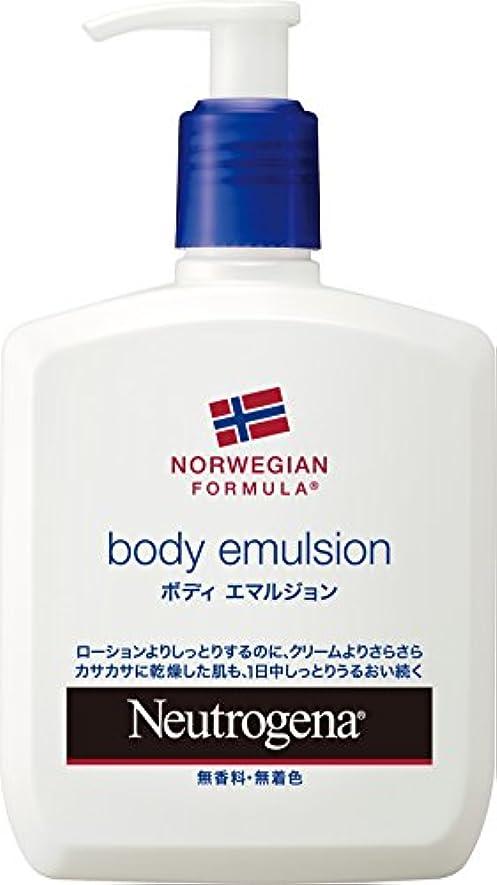 窒素再び単位Neutrogena(ニュートロジーナ)ノルウェーフォーミュラ ボディエマルジョン(無香料) 310g