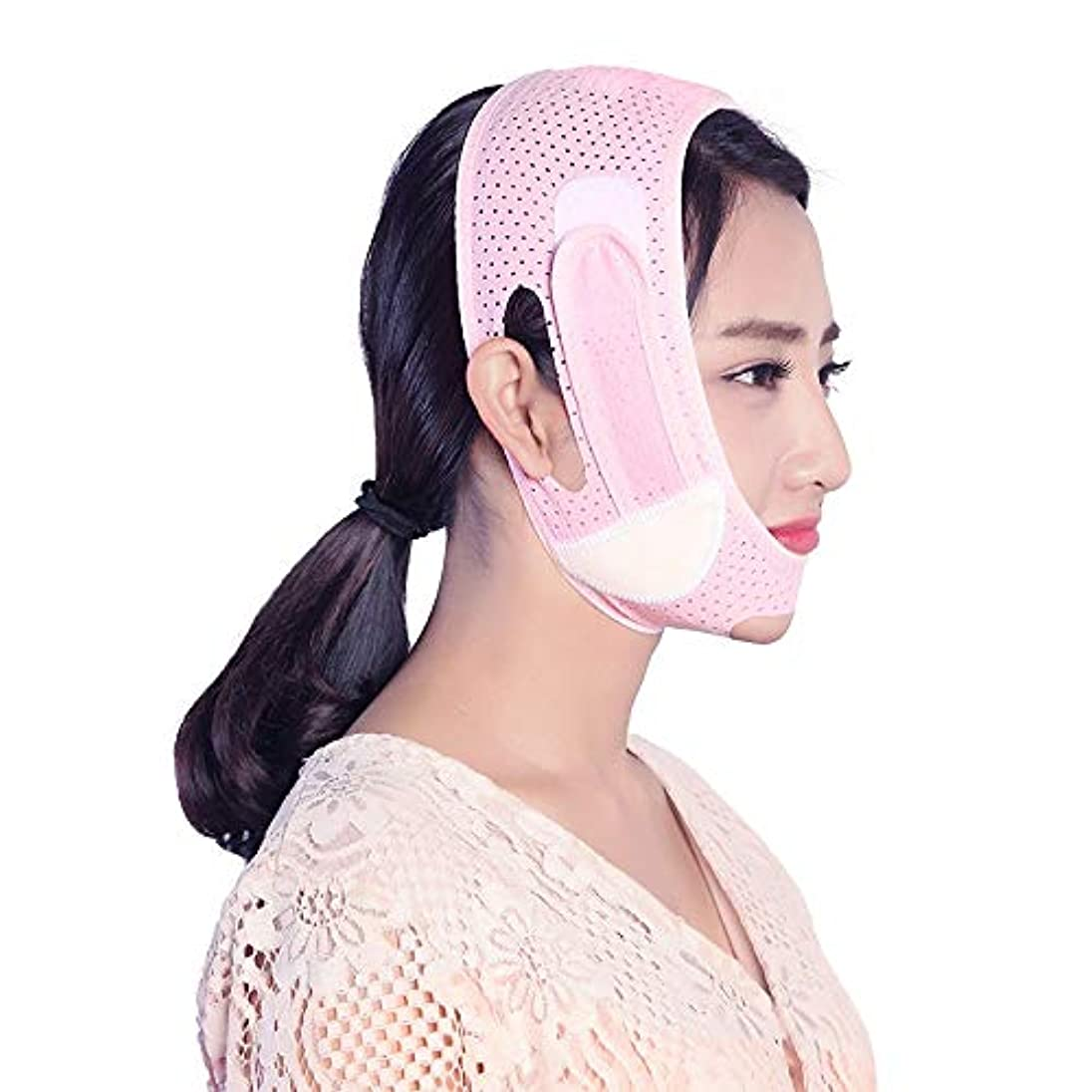 睡眠薄い顔パッチ包帯吊り上げプルv顔引き締めどころアーティファクト判決パターン二重あご薄いマッセルマスク - ピンク
