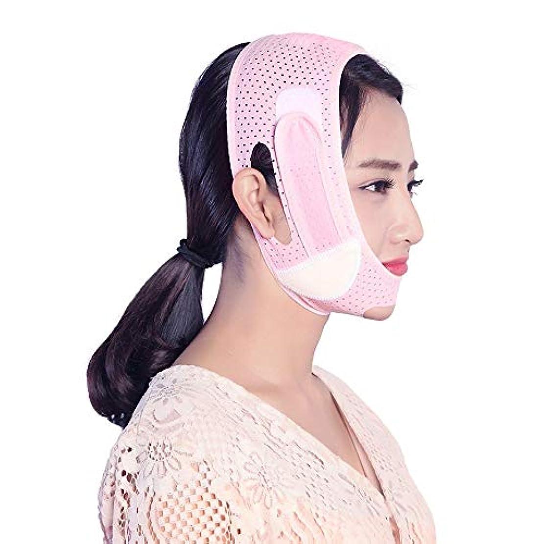 補償コスチュームレイ睡眠薄い顔パッチ包帯吊り上げプルv顔引き締めどころアーティファクト判決パターン二重あご薄いマッセルマスク - ピンク