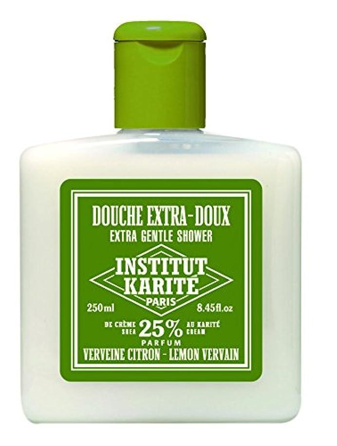 同封する進化シーフードINSTITUT KARITE 25% ジェントルシャワージェル 250ml レモン ヴァーバイン Lemon Vervain Extra Gentle Shower インスティテュート?カリテ