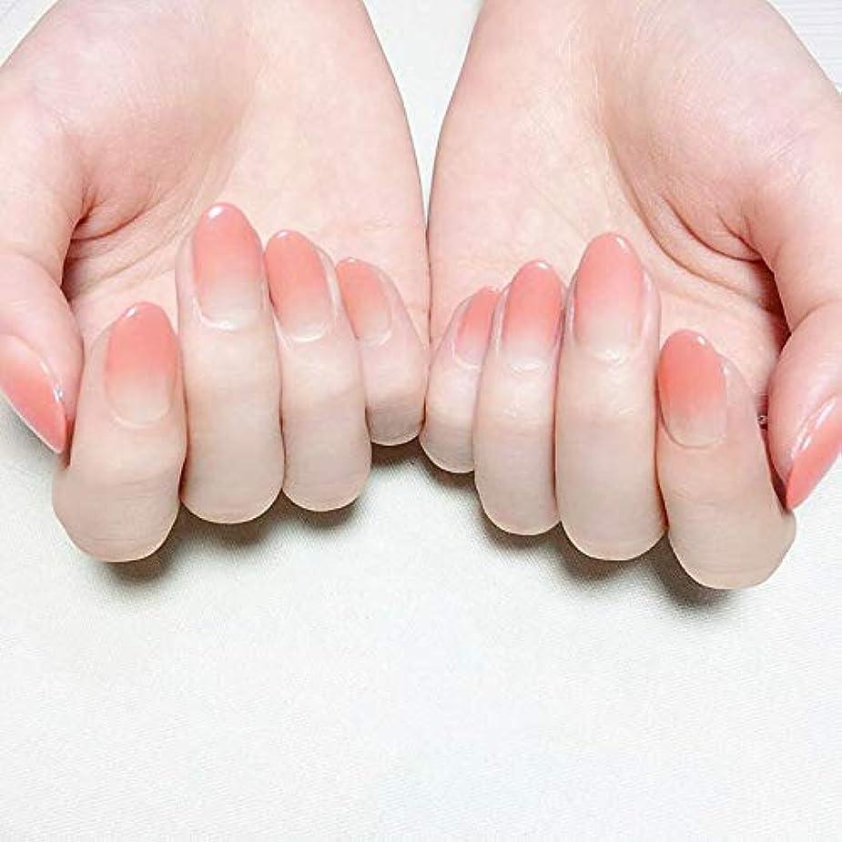 換気ボーナス乳剤ファッション新製品 両面接着テープ付き ネイルチップ グラデーション色 流行色 夢幻 24枚入 (ピンク)