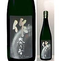 作 奏乃智(かなでのとも) 純米吟醸 720ml