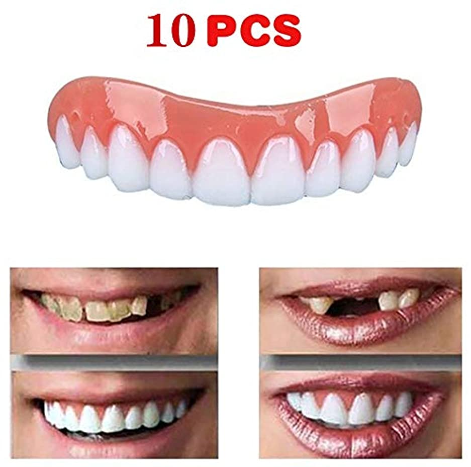 ジョイントパンフレット醜い10ピース新しい再利用可能な大人のスナップオンパーフェクトスマイルホワイトニング義歯フィットフレックス化粧品歯快適な突き板カバーデンタルケアアクセサリー