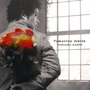Tomorrow Waltz(初回生産限定盤)(DVD付)