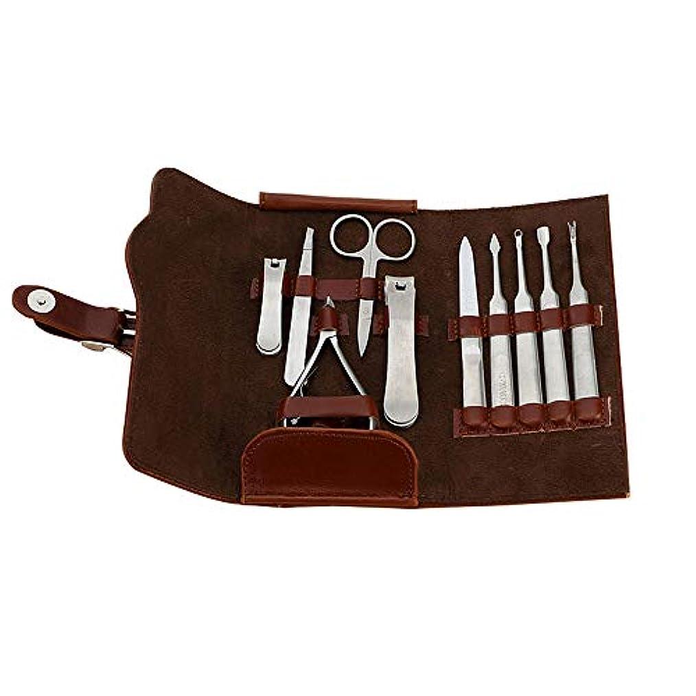 ピンポイントニックネーム骨折ステンレス爪切りセット多機能 美容セット茶色の収納袋付き、10点セット