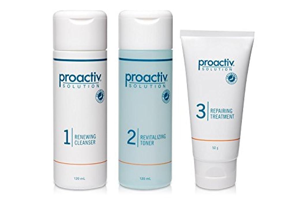 加速度特権的ピンポイントプロアクティブ Proactiv ベーシックセット(薬用)60日サイズ