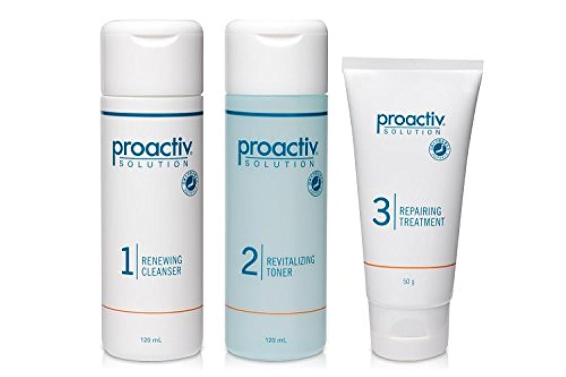 曲診療所保護プロアクティブ Proactiv ベーシックセット(薬用)60日サイズ