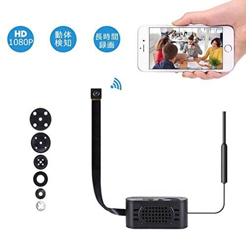 テイケン 超小型カメラ Wifi 隠しカメラ スパイカメラ ビデオカメラ 長時間録画 組込み式カメラ...