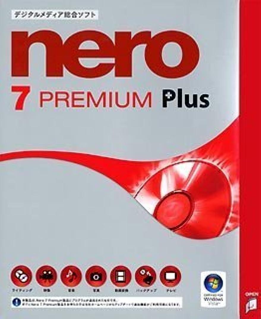 天皇ビュッフェ符号Nero 7 Premium Plus 通常版