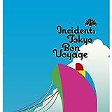 【メーカー特典あり】BON Voyage (特典:A4クリアファイル付)[Blu-ray]