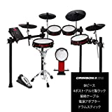 Alesisメッシュヘッド採用 9ピース 電子ドラム【4ポストラック/670以上のサウンド/リアルタイムレコーディング機能/USBメモリーを介したサンプルのロードが可能/ドラムスティック付属】Crimson II Special Edition