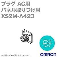 オムロン(OMRON) XS2M-A423 (50個入) パネル取付用コネクタ プラグ フランジタイプ ソルダーカップ端子 AC用 NN