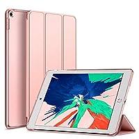iPad 2017 iPad ケース ウルトラスリム 軽量 スマートケース スタンド フレキシブル ソフト TPU バックカバー