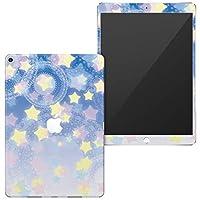 igsticker iPad Air 10.5 inch インチ 専用 apple アップル アイパッド 2019 第3世代 A2123 A2152 A2153 A2154 全面スキンシール フル 背面 液晶 タブレットケース ステッカー タブレット 保護シール 007992