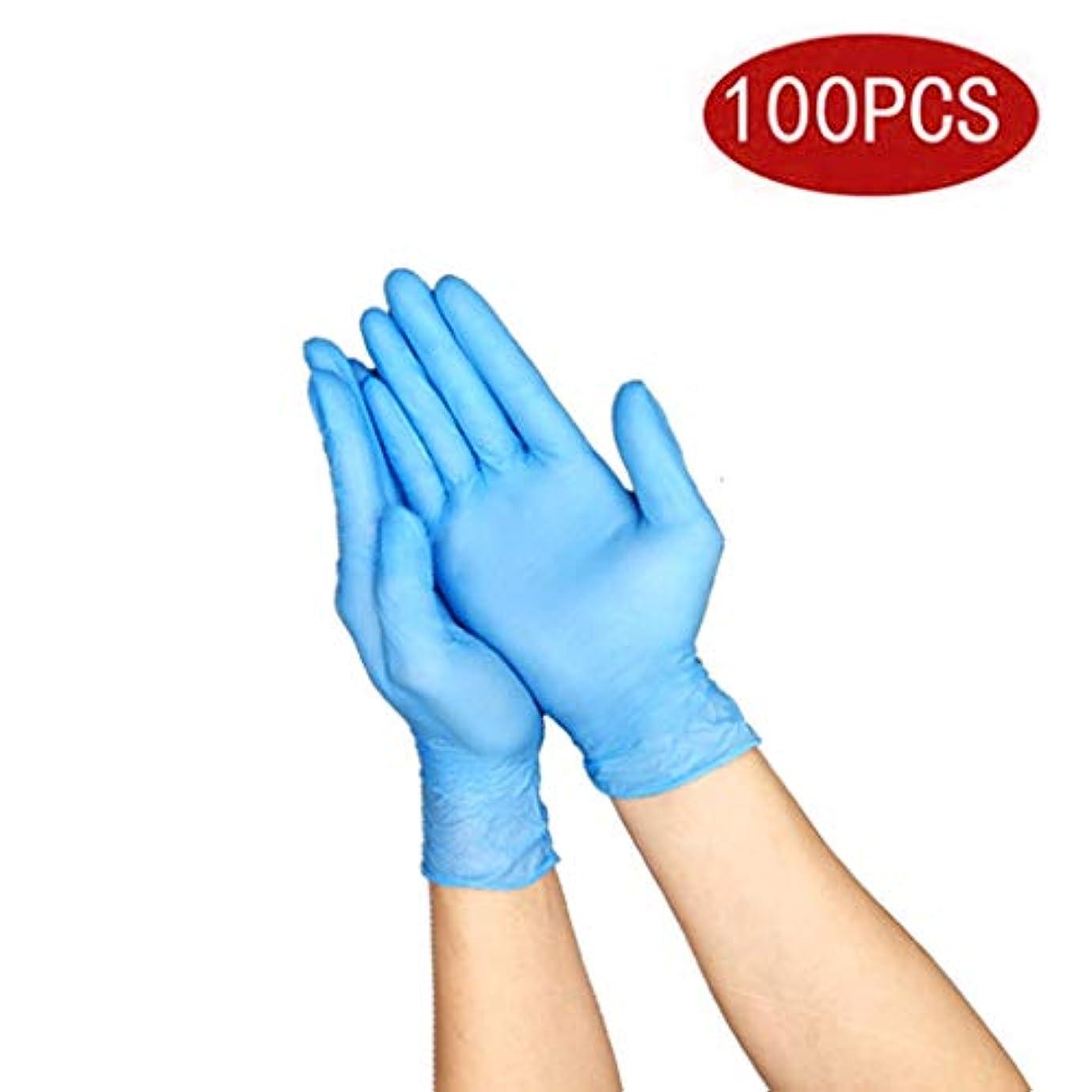 キャリッジ曖昧なキラウエア山9インチ使い捨てニトリル手袋ラテックス手袋100のラバー食品グレードホームペットケアボックス (Size : L)