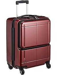 [プロテカ] スーツケース 日本製 マックスパスH2s 3年保証 サイレントキャスター 限定鏡面仕上げ 機内持込可 保証付 40.0L 46cm 3.3kg 02762