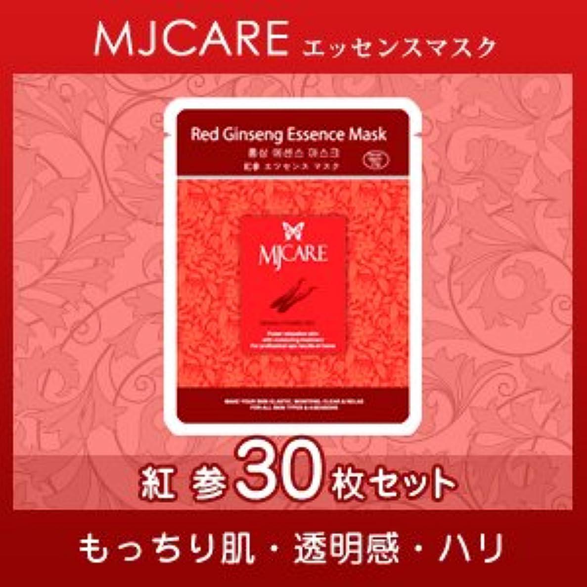 進化誕生日法律によりMJCARE (エムジェイケア) 紅参 エッセンスマスク 30セット