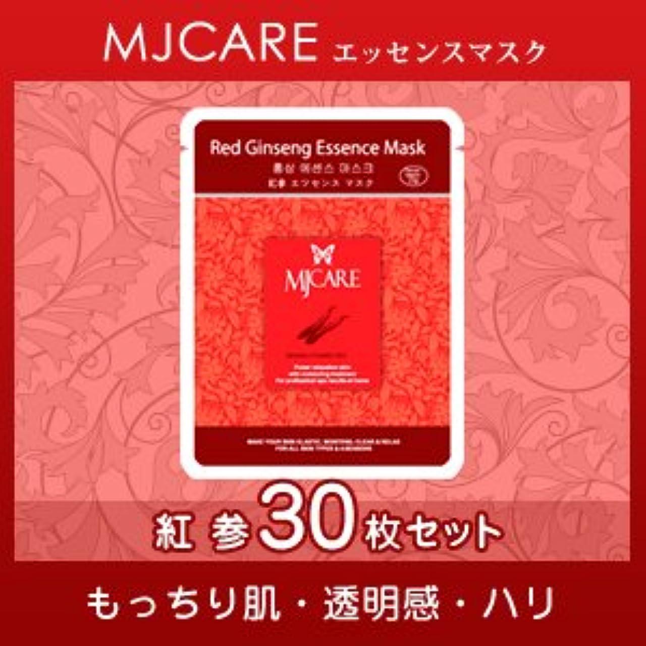 破滅的な有罪折り目MJCARE (エムジェイケア) 紅参 エッセンスマスク 30セット