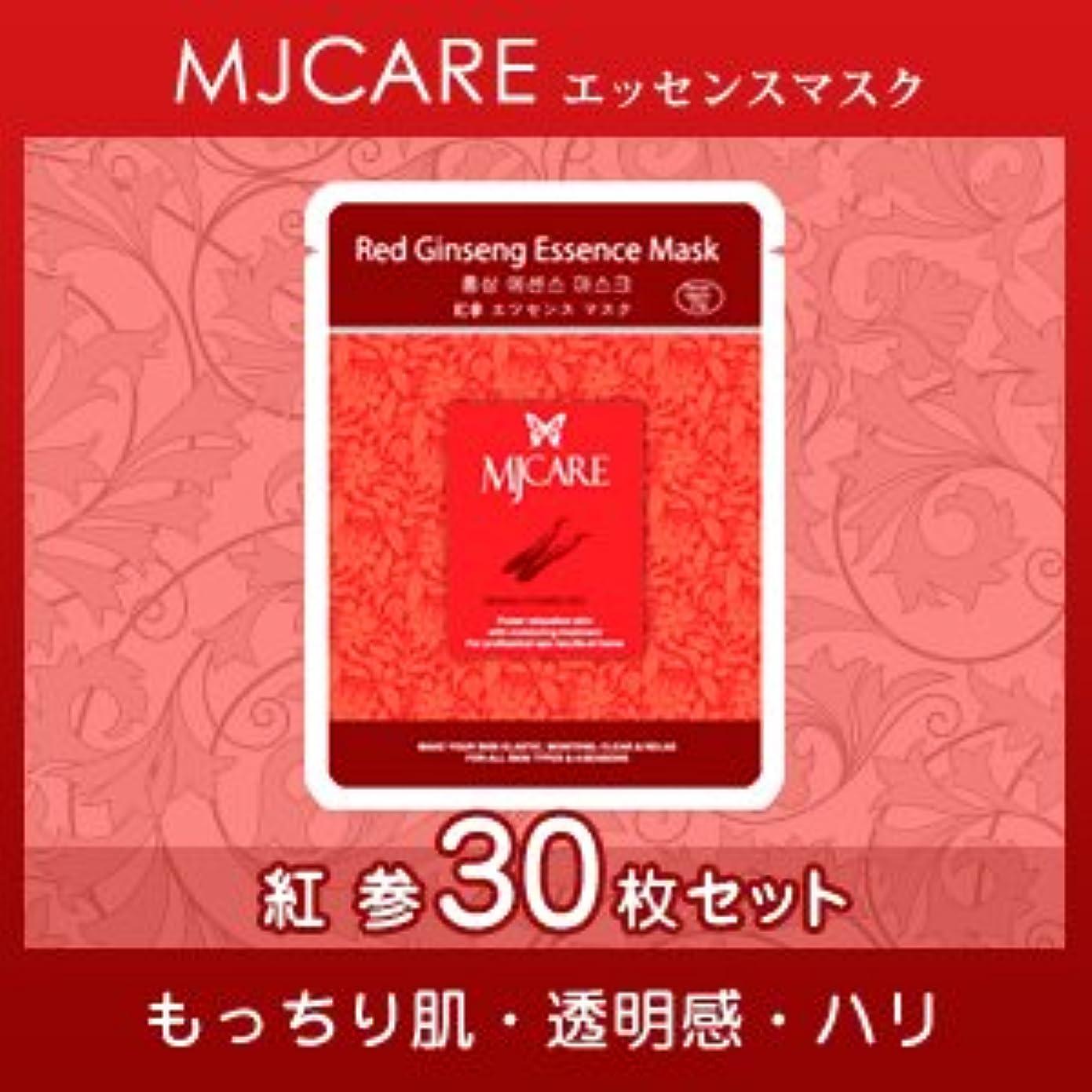 飛行場ぎこちない平和的MJCARE (エムジェイケア) 紅参 エッセンスマスク 30セット