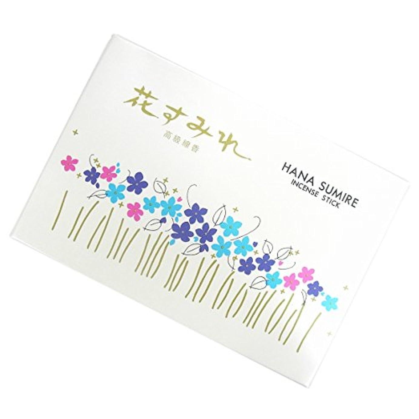 決済とんでもない課税玉初堂のお線香 花すみれ 大バラ #6671